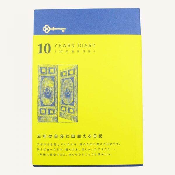 Midori Daily Diary 10 Years – Navy