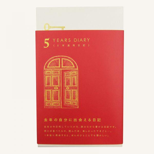 Midori Daily Diary 5 Years – Red