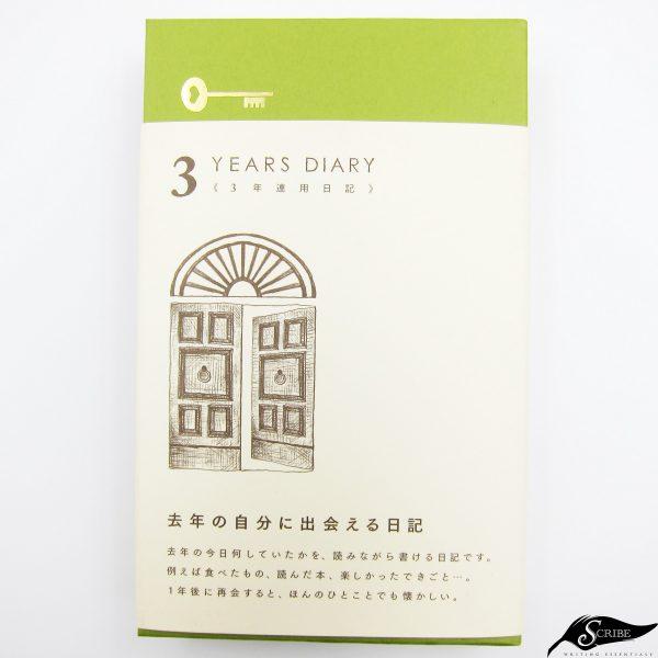 midori-daily-diary-3-years-brown-2