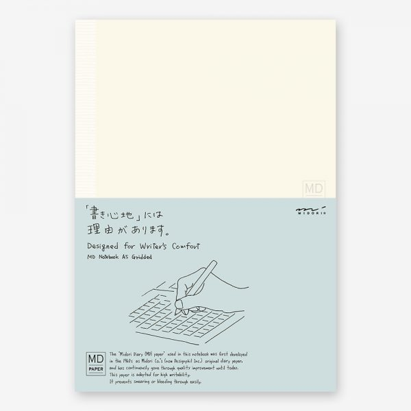 midori-md-notebook-english-caption-a5-grid